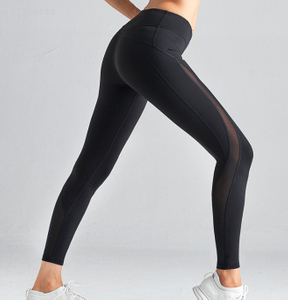 Mesh stitching yoga pants stretch slim tights running fitness pants